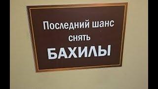 20 смешных объявлений. Штраф - ОДИН ПАЛЕЦ!!!