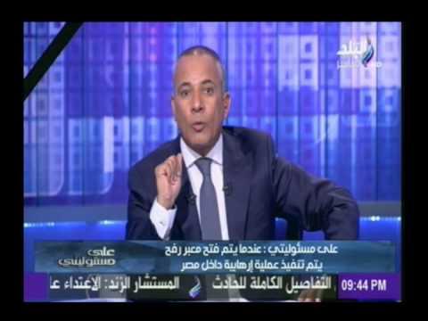 """أحمد موسى : السر فى تنفيذ الأعمال الإرهابية فى مصر هو """" معبر رفح """""""