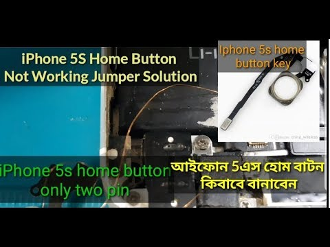 Iphone 5s Home Button Not Working 2pin Jumper Solution Youtube