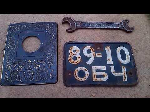 Старинный гаечный ключ