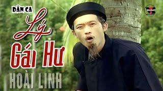 Lý Gái Hư - Hoài Linh [Vân Sơn 16 - Nụ Cười Và Âm Nhạc]