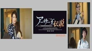 珠城りょうさん、愛希れいかさん、美弥るりかさん他 2016.10.6Filming M...