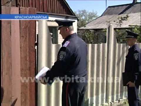 знакомства красноармейск украина
