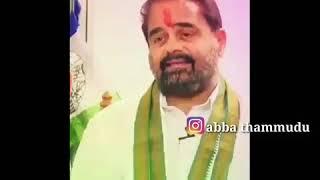 Telugu new funny spoof