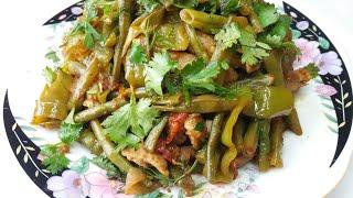 Готовлю салат из СТРУЧКОВ ФАСОЛИ  по - корейски