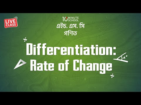 Mathematics LIVE- Differentiation: Rate of Change [HSC | Admission]