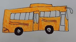 How to draw bus- draw a bus stop step by step- draw a city bus