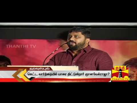 "Producer Gnanavel Raja ""BAD' Words to Tamil Rockers   Thanthitv   VJ MUBASHIR"
