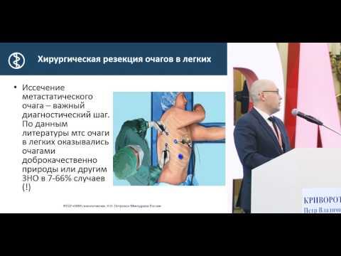 Хирургия при раке молочной железы IV стадии