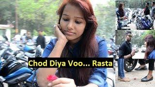 Arijit Singh | Chhod Diya | Bazaar Movie | Lyrical Full Song l Creating by MTV Lucknow l Cover Song
