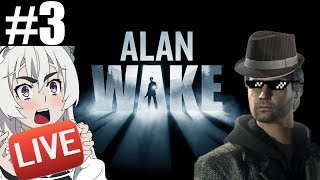 [LIVE]  Alan Wake #3 - 'YOLO Pisarz' w akcji   fybedi Let's play PL