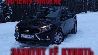 PitStop - Lada Vesta (тест драйв)