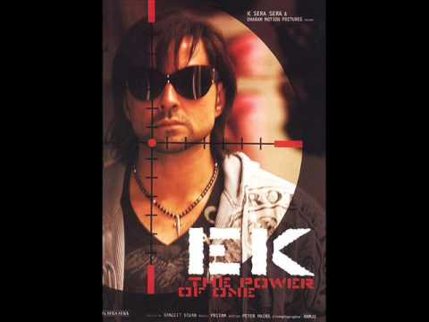 Ek - The Power of One (2009)...