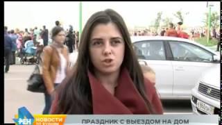"""Музыкальный фестиваль """"Эволюция"""""""