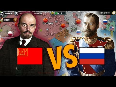 VOTE !! RUSSIAN CIVIL WAR CONQUEST !