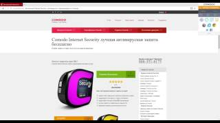 видео Скачать COMODO Free Internet Security 10.0.2 на русском