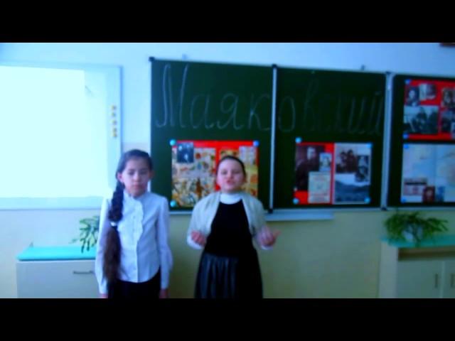 Изображение предпросмотра прочтения – «Алима Саитова, Виктория Лепёхина» представляют буктрейлер кпроизведению «Хорошее отношение клошадям (Били копыта, пели будто…)» В.В.Маяковского