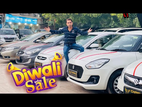 MOST DEMANDING CARS IN VERY REASONABLE PRICE / CHEAPEST SECOND HAND CARS /@Chawla Motors