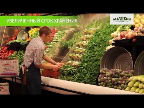 Увлажнение овощей и фруктов в супермаркетах