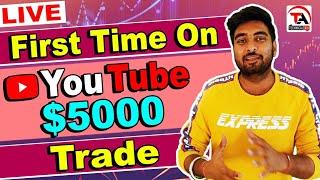 $5000 Trade From Olymp Trade  | Profit or Loss ? | Hindi | 2020
