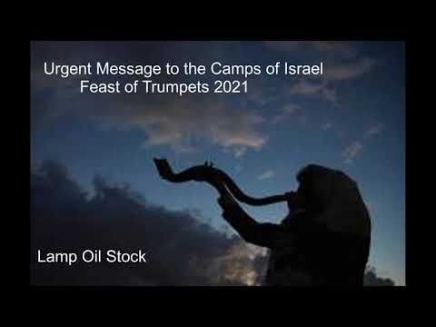 Urgent Message to the camps of Israel