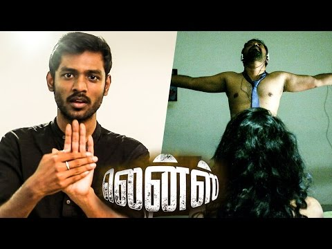 Lens Movie Review | Cyber Sex and Pornography - Shocking insights! | Vetrimaaran