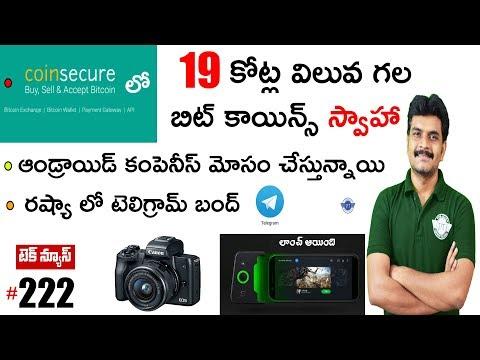 technews 222 Coinsecure Scam,Black shark launch,Canon EOS M50,Google AI,Russia Telegram etc