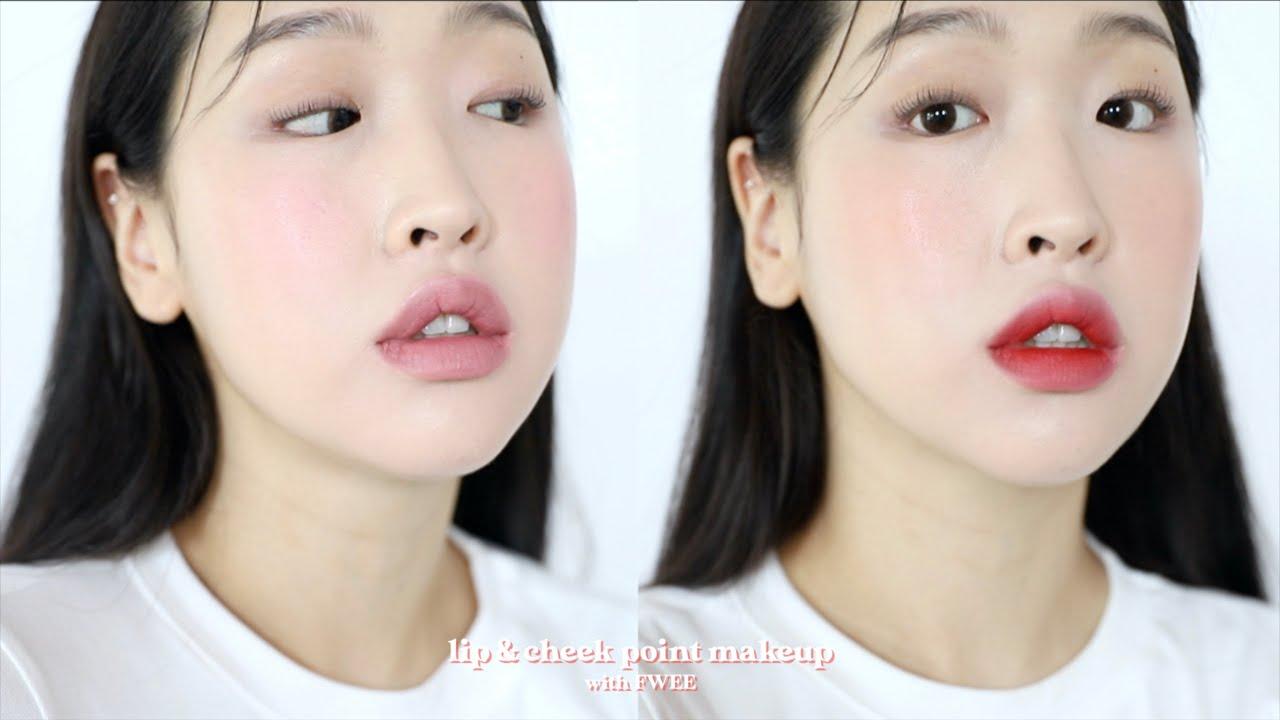 요즘 빠져있는 립 & 치크 포인트 메이크업 🌷 Current favourite lip & cheek point makeup