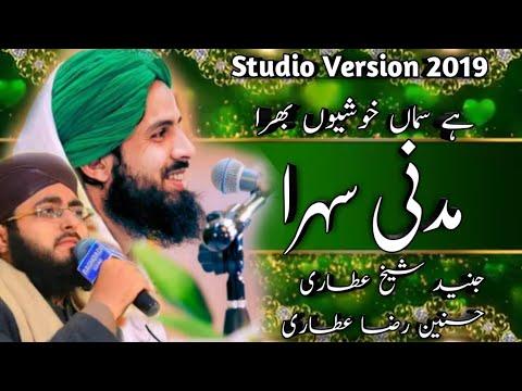 New Madani Wedding Sehra  Studio Version  By Junaid Sheikh Attari And Hasnain Raza Attari