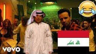 ديسباسيتو - النسخة العراقية   - despacito iraqi cover