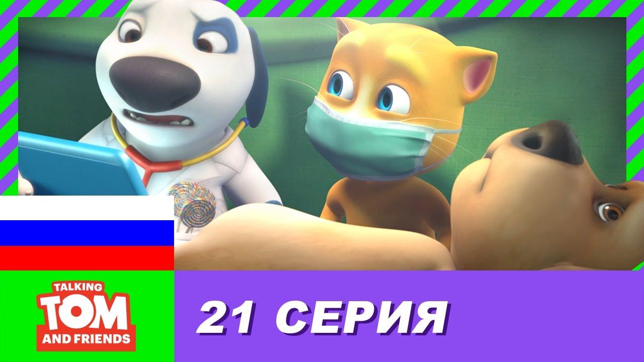Тупой кот том видео