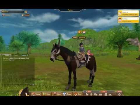 Let`s play{ĂĻİĈİā ŌŃĻİŃĔ} уход за лошадьми