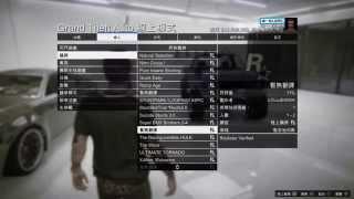 GTA5 線上【己失效】單人無限複製車1.28-(加碼把車複製給朋友)見說明for PS4