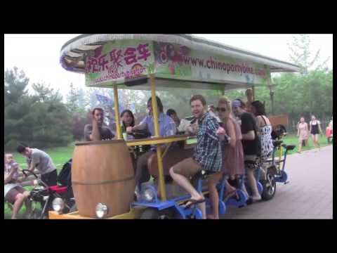 Beijing Fun Places - Volume III - Chaoyang Park (朝阳公园)