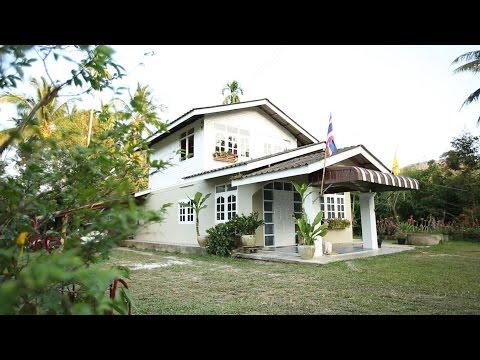 my home ตอน บ้านไร่ไออรุณ วันที่ 14 กุมภาพันธ์ 2558 AMARIN TV HD ช่อง 34