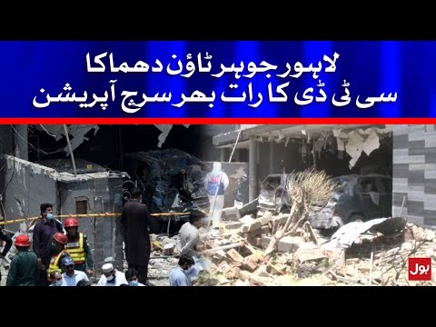 Lahore Johor Town Incident Team Search Operation Over Night