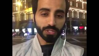 ( وجهك يجيب العافية )  الشاعر : ناصر الوبير