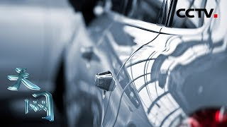 《天网》 租车骗局:豪车出租后迟迟不还 结果车行老板发现车被典当了 | CCTV社会与法