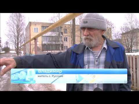 Село Русское топит. Новости Кирова. 12.03.2020