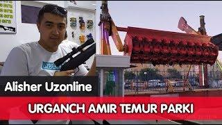 urganch-amir-temur-xiyoboni-parki