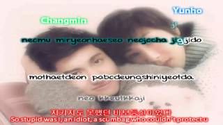 TVXQ / DBSK - Before U Go lyrics