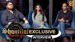 Shantilal O Projapoti Rohoshyo (শান্তিলাল)   Exclusive Interview   Ritwick   Paoli   Pratim
