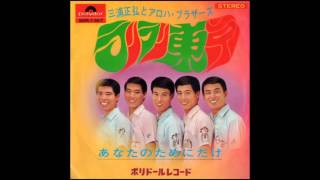 作詞・作曲:信楽順三(1968年)