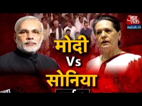 Halla Bol: Sonia Gandhi Questions PM Modi's Silence, Leads Protest March | Part 1