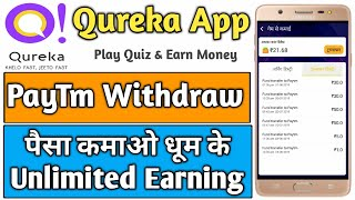 how to earn money with qureka / how to earn money / InfiniTube