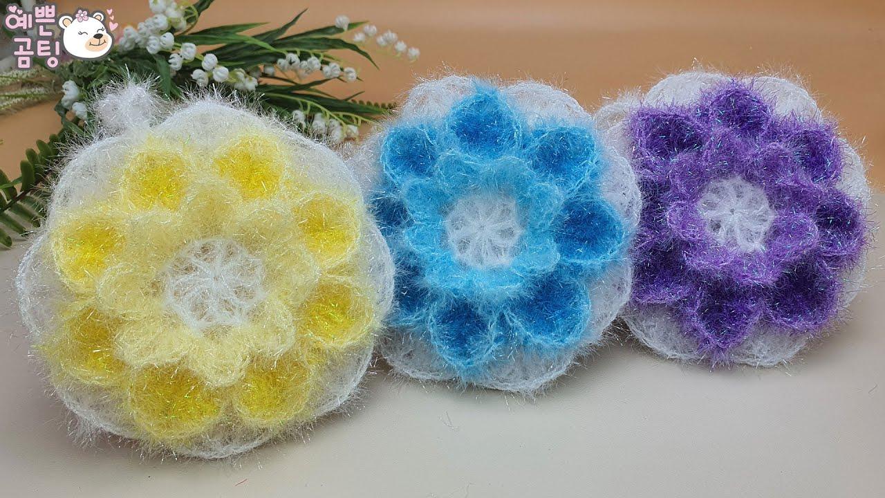 [수세미코바늘]겹꽃 평면 수세미뜨기 Crochet Dish Scrubby