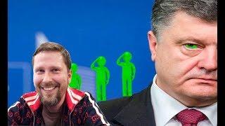 Пресс-конференция Порошенко и зеленые человечки