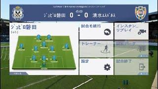 FIFA 19 https://store.playstation.com/#!/ja-jp/tid=CUSA11723_00.