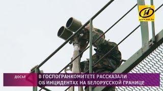 Президент Беларуси отметил участившиеся попытки нагнетания обстановки в стране