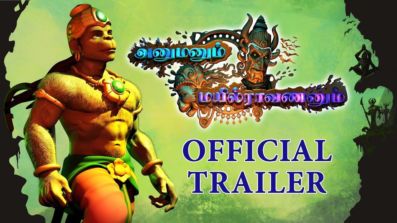 Hanuman Vs Mahiravana - Official Tamil Trailer